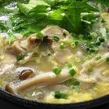 石鍋鶏雑炊