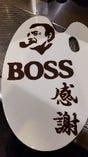 送別会♪ ボスありがとう♪