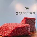 MEAT BAR ZUSHISM
