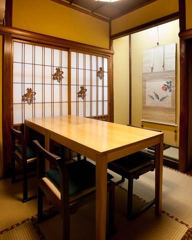 浅草寺門前 すき焼き日本料理 今半 別館 メニューの画像