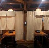 【半個室】仕切られた空間となっておりプライベート感があります。