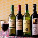 カレーやタンドーリ料理に合う、インドやネパールのワインも!