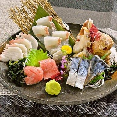 活菜旬魚 さんかい 澄川店 メニューの画像