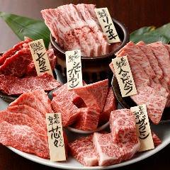 神田焼肉 俺の肉 本店