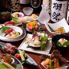 ★ディナー☆おまかせコース5,000円 +1,500円で120分(LAST90分)飲み放題つけれます☆