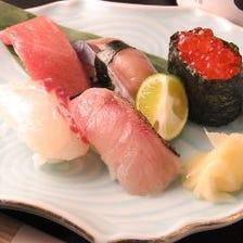 握り寿司盛り合せ おまかせ3貫・5貫