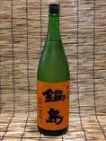 鍋島 純米吟醸 オレンジ