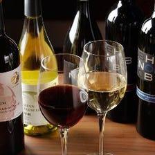 ◆とっておきのワインも持ち込みOK♪