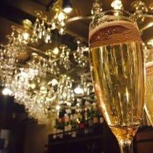 ◆グラスを片手にゆったりと楽しんで