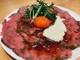 牛ローストビーフ 肉大盛り(150g)