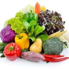 食材5色健康法