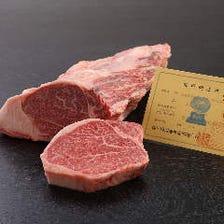 《最高級特選》神戸・黒毛和牛ステーキコース※前日までの要予約