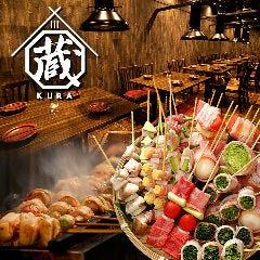 九州料理×完全個室 蔵-KURA- 三宮