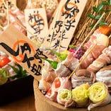 おまかせ野菜巻き串 5種10本