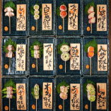 おまかせ野菜巻き串 3種6本