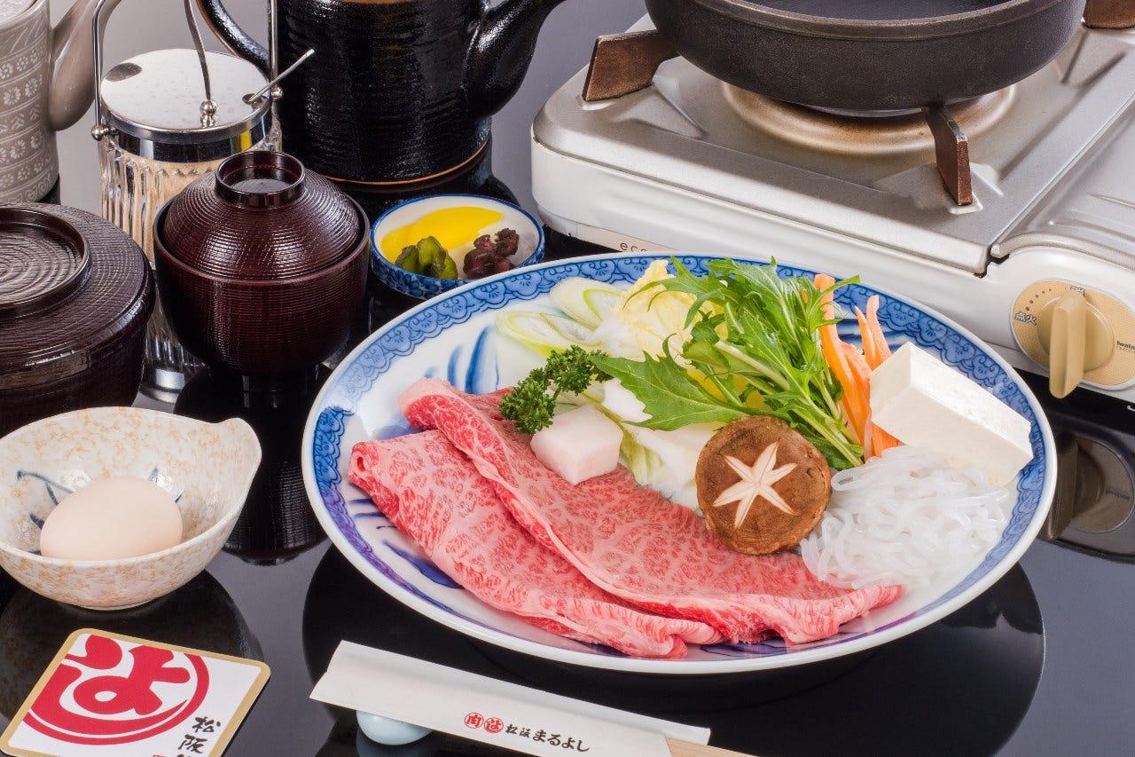 松阪牛すき焼き 7,480円