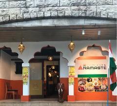 インド&ネパール料理 ナマステ 山崎店