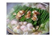 トロける甘味、ぷりぷり新鮮モツ鍋
