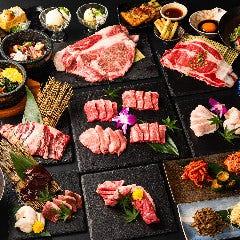 焼肉 TAJIRI Family 京都山科店
