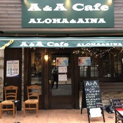 A&A CAFE 早稲田