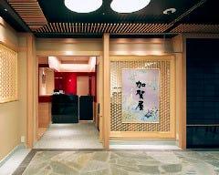 加賀屋 金沢店