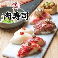かわごえ 肉寿司