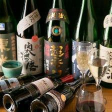 日本酒はじめ種類が100種類以上!!