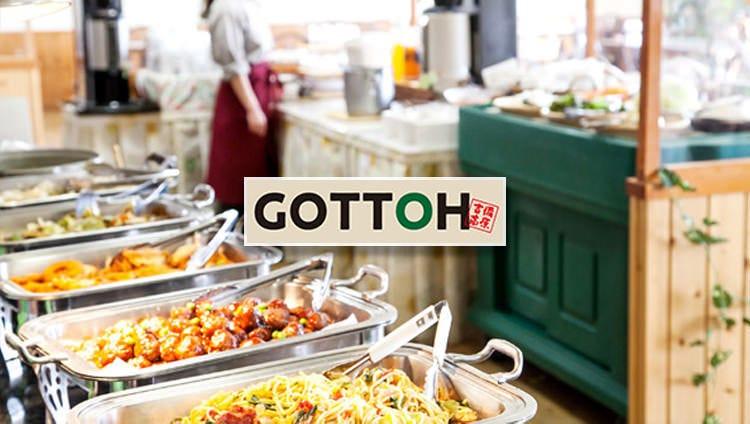 吉備高原レストラン GOTTOH〜ごっつぉう〜