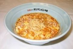 元祖ニュータンタンメン本舗 鶴見店