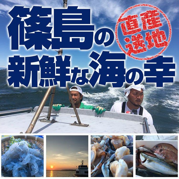 店主が漁で目利きする篠島の海の幸