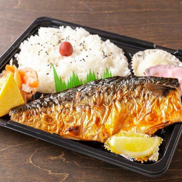 魚八の美味しさをお楽しみ下さい