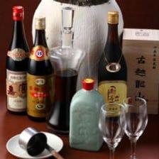 嘉宮オリジナル紹興酒