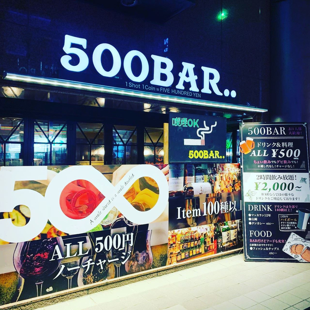 500BAR&DINING