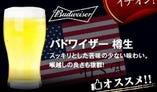 オススメドラフトビール♪