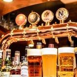 温度・注ぎ方にこだわる最高品質のビールをご提供!