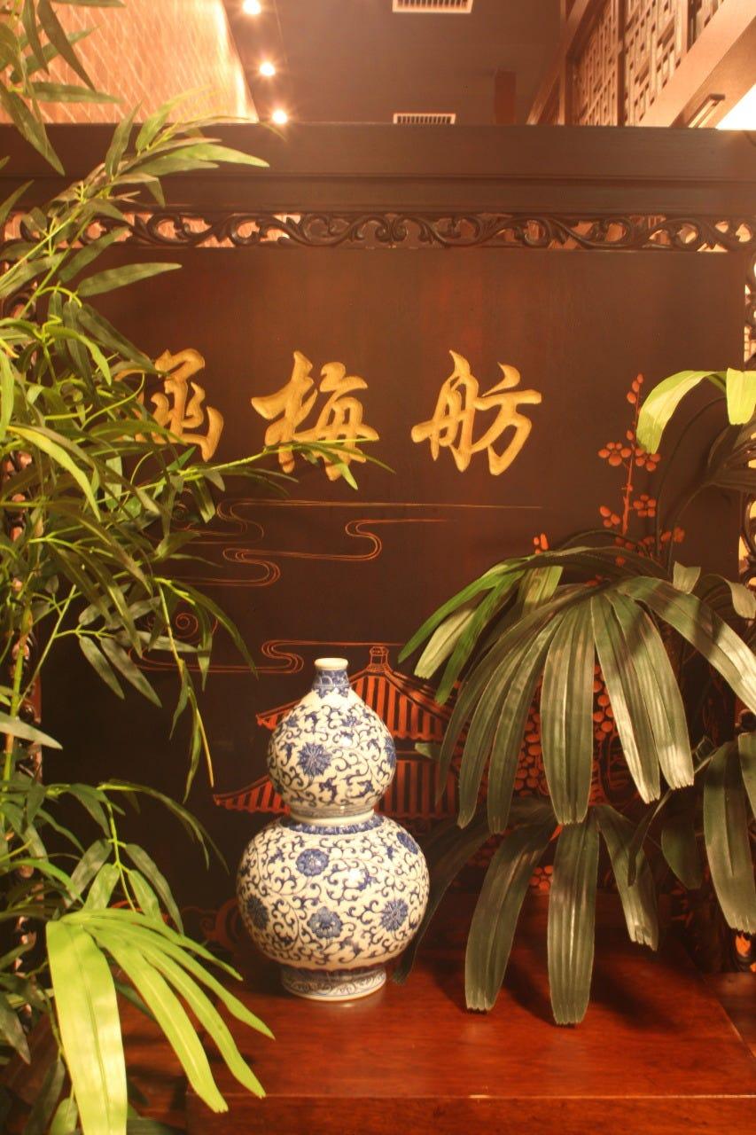 歴史ある中国北京宮廷料理の名店