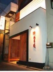 焼肉市場 飯田橋亭