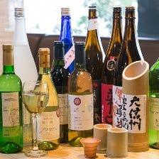 信州の地酒と信州ワイン