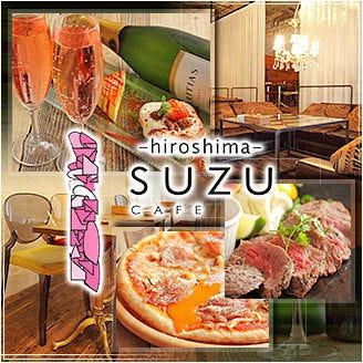 SUZU CAFE ‐hiroshima‐