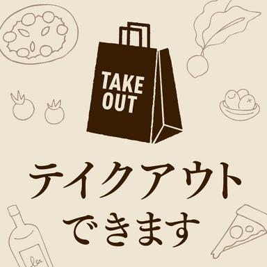 SUZU CAFE ‐hiroshima‐ こだわりの画像