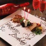 【デザートプレート】 誕生日のお祝いにメッセージ付プレートを