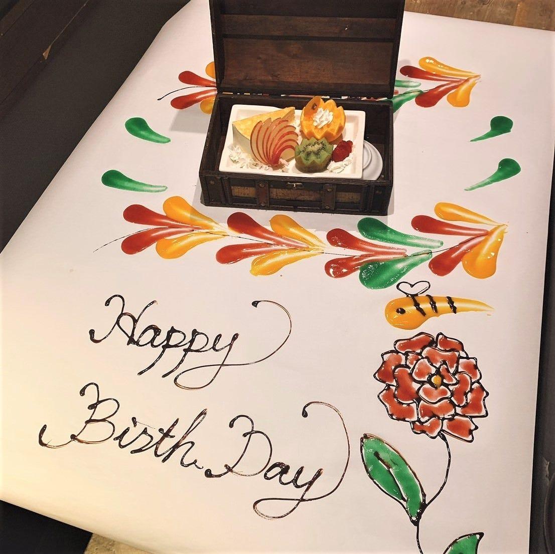 【大宮×誕生日】 テーブルマッピングで誕生日記念日サプライズ