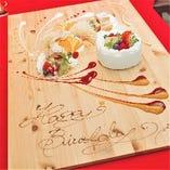 【大宮×肉バル】 誕生日に!テーブルマッピングでサプライズ♪
