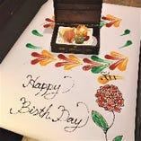 【誕生日・記念日・歓送迎会に】 コースをご予約のお客様⇒メッセージ入りデザートプレートプレゼント◎