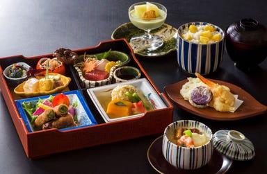 日本料理 つのくに 都ホテル 尼崎 メニューの画像