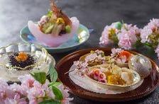 【会席料理】四季の食材と熟練の技