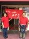 宮崎市都城市公認PR連携店です。 アットホームな店に、頑張って