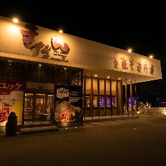 まだん 東大阪店