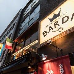 イタリアンレストラン×手打生パスタ BARDI【バルディ】 池袋店