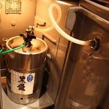 待望の限定品「氷室」!※冷蔵貯蔵でお酒をお楽しみ頂けます。